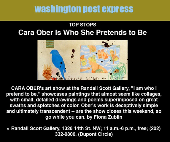 "Washington Post Express Night Out: ""Cara Ober is who she pretends to be"" by Fiona Zublin. March, 2008."