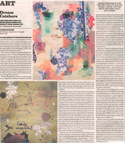 "Baltimore Citypaper: ""Dream Catchers"" by Deborah McLeod. 9.5.2007."