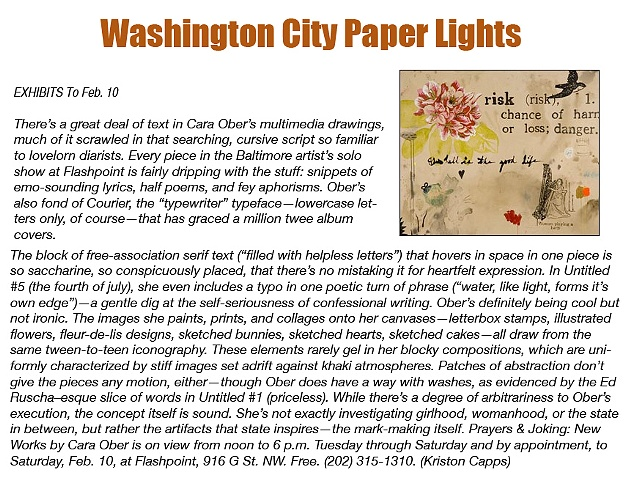 Washington City Paper Lights: Cara Ober at Flashpoint by Kriston Capps. 1.26.2007.
