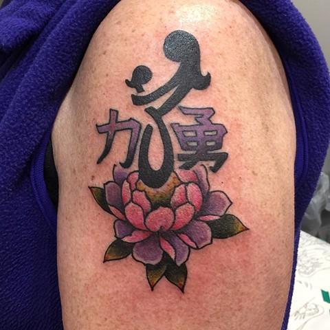 mother daughter tattoo, flower tattoo, peony tattoo, kanji tattoo, Provincetown tattoo, Cape Cod tattoo, Ptown tattoo, truro, wellfleet, custom tattoo, coastline tattoo