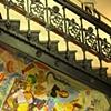 Hotel Chelsea Graffiti