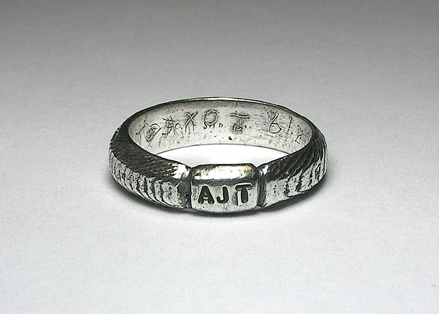 Aaron's initial ring