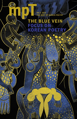 "The cover art of ""Blue Vein,"" a new issue of Modern Poetry in Translation"
