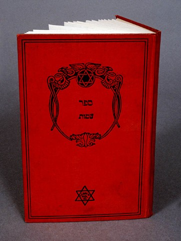 cut, deconstructed, gouge, bookworks, dissection, altered book, Hebrew