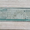 *Glacier*  Recycled Glass Tray- Cheese Board