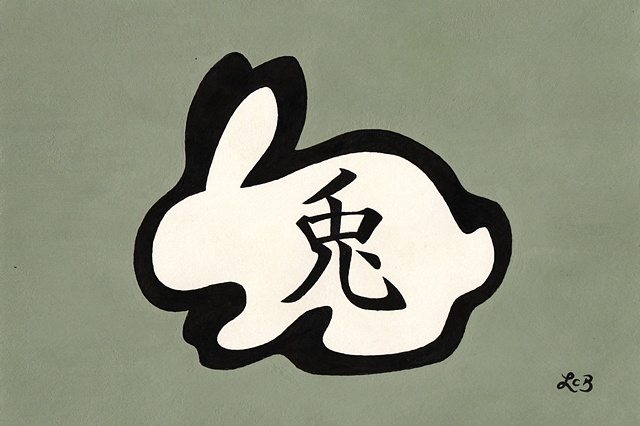 "A stylized rabbit logo containing the Japanese kanji character for ""rabbit."""