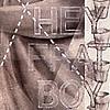 Frat Boy - SOLD