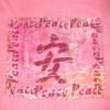 Chinese Peace Symbol