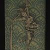 Ribbon Dancer (detail)