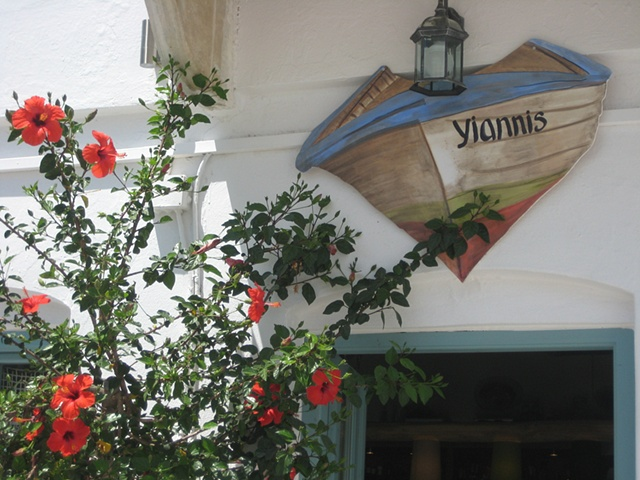 cafe sign, yiannis, boat, paros, greece, aegean center for the fine arts