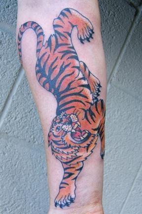 tiger vs. dragon 1 of 2