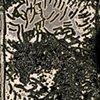Desert Glyphs #6