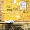 BicycleStories2961