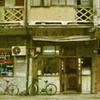 BicycleStories0743
