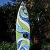 """Jurassic Waves"" Surfboard Shower Naples, FL"