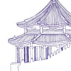 World View Magazine: Pagoda