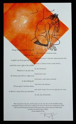 poetry broadside