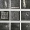 Rag Prints (a series of 9 prints)