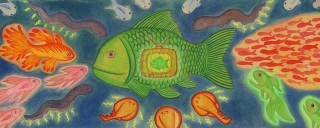 See Sea T.V.