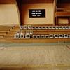 Auction, Upham School, Closed 2003, Upham, North Dakota  2003