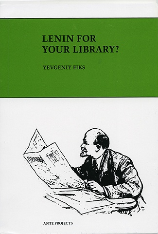 Yevgeniy Fiks: Lenin for Your Library? book
