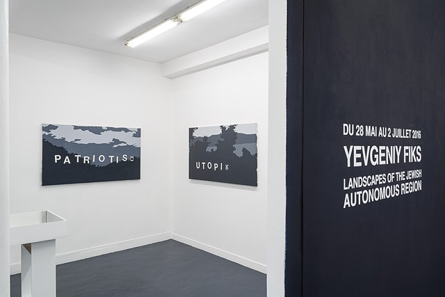 Landscapes of the Jewish Autonomous Region, installation shot 1