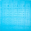 Untitled {Turquoise Grid (2009)}