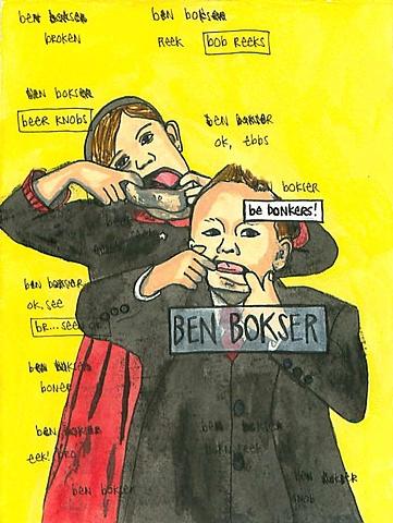 Ben Bokser
