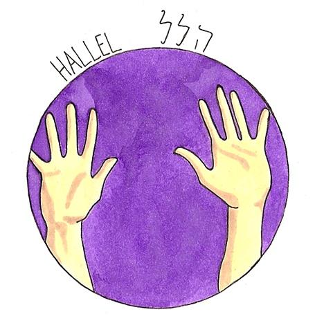 Hallel- Recite Hallel