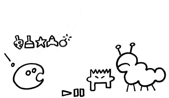 Pacman in a Strange Land