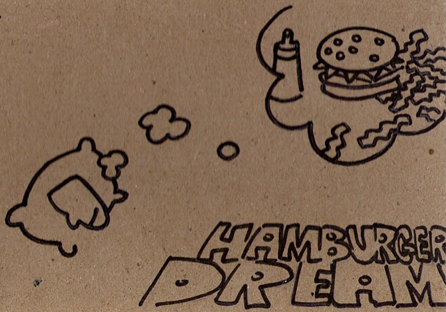 Hamburger Dream