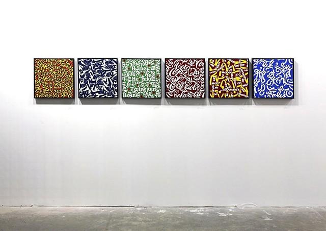 Comfort Zone Adam Lister Gallery  2012
