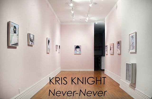Kris Knight  Never-Never (Installation)