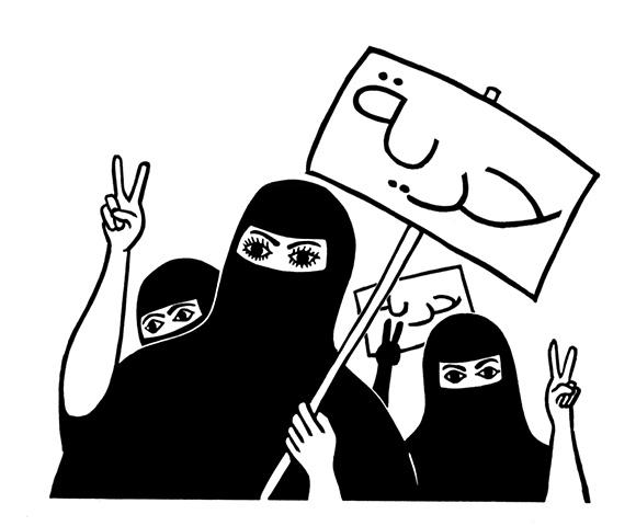Arab Spring Burqua