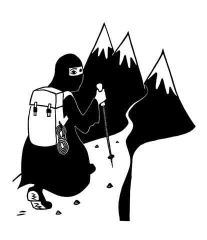 Climb Every Mountain Burqua