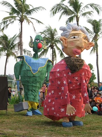 Thundergod gets angry if you waste food. Koahsiung International Puppet Theatre  Festival Taiwan.