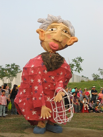 Grandma was created as part of the People's Puppet Project in Kaohsiung Taiwan.