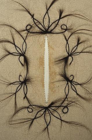Matrimonial Bedsheets: detail, bedsheet 2 of 3