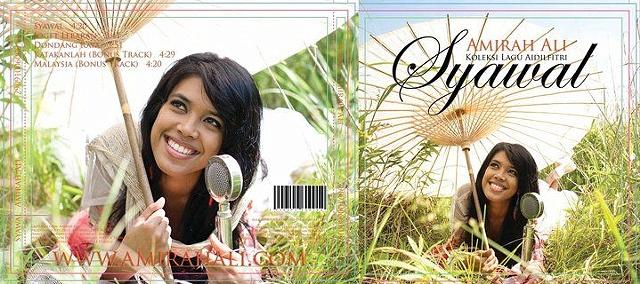 Amirah Ali CD Cover