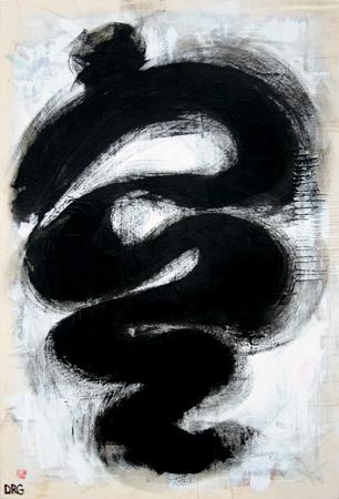 Ku (Emptiness)