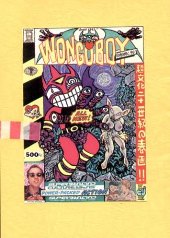 Wongo Boy #4 cover