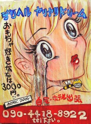 Tokyo Tartcard (blonde)