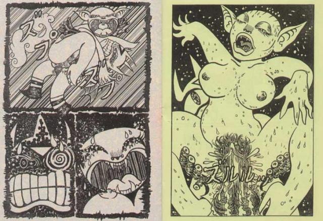 p.17-16