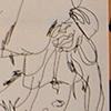 Gazelland