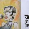 CD artwork for Gene Serene