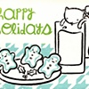Kitties love milk and cookies. Holiday greeting card- 2009