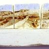 Sight: the Dead Sea