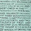 Scrolls: Deeds and Ketubot