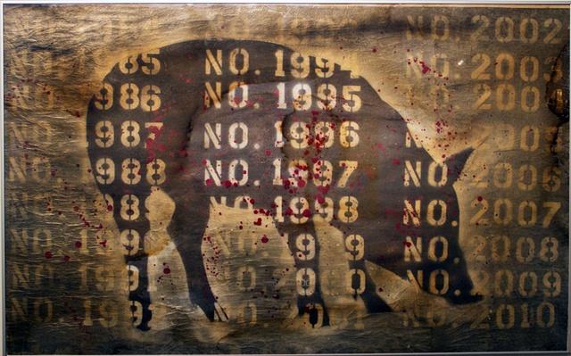 No. 1984, No. 1985, No. 1986, etc