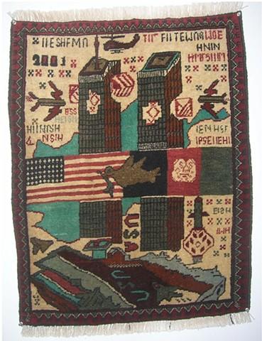 My 9/11 rug c.2011